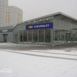 г. Москва – Автосалон chevrolet- AGS 150, 68