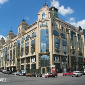 г. Киев - Торгово-развлекательный комплекс Мандарин-Плаза - AGS150