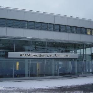 г. Москва - AUDI центр - AGS 150
