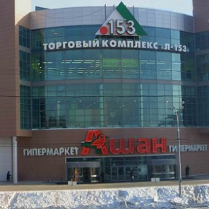 г. Москва - Торговый комплекс АШАН - AGS150, 68, 68E