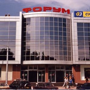 г. Саратов - Торговый центр ФОРУМ - AGS 150, 50, 68