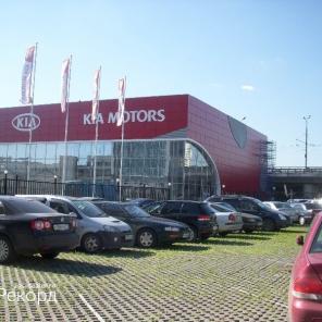 г. Москва – Автосалон KIA Motors - AGS 500, 68
