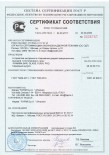 Сертификат антипаника Fapim