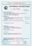 Сертификат петли двери Fapim